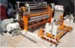 slitter-rewinder-machine1-300x191